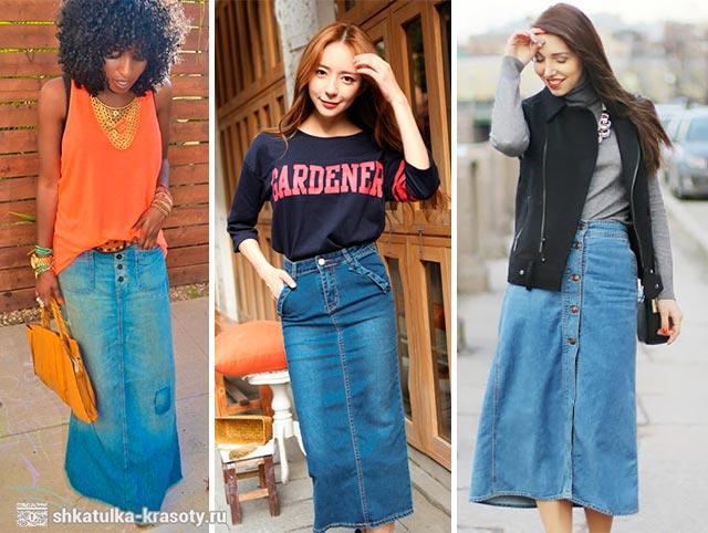 Юбка джинсовая черная длинная