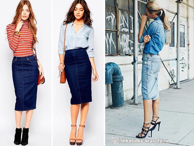 С чем носить джинсовую юбку-миди