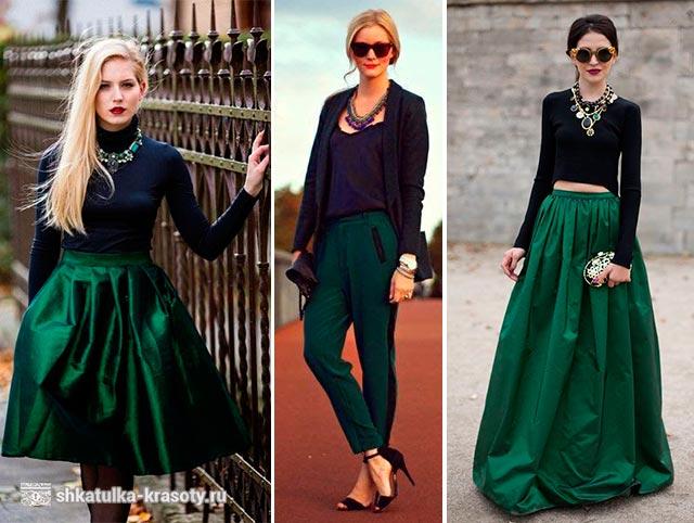 черный зеленым одежде