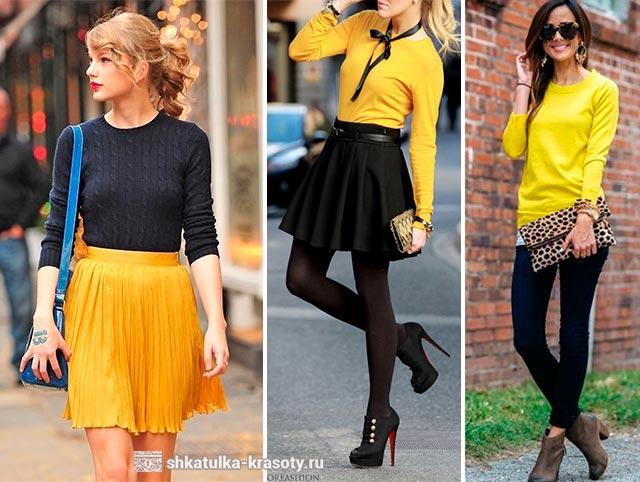 черный и желтый одежде