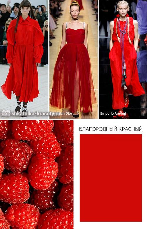 Модные цвета весна лето 2017 в одежде