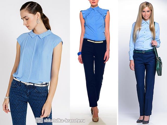 с чем носить темно синие брюки женские