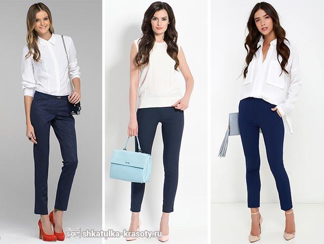 темно синие брюки с чем носить