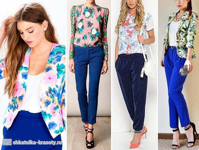 синие брюки женские с чем носить фото