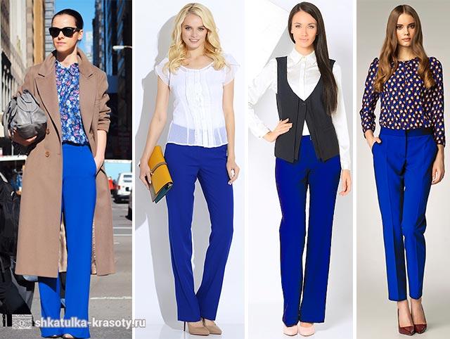 с чем носить синие прямые брюки