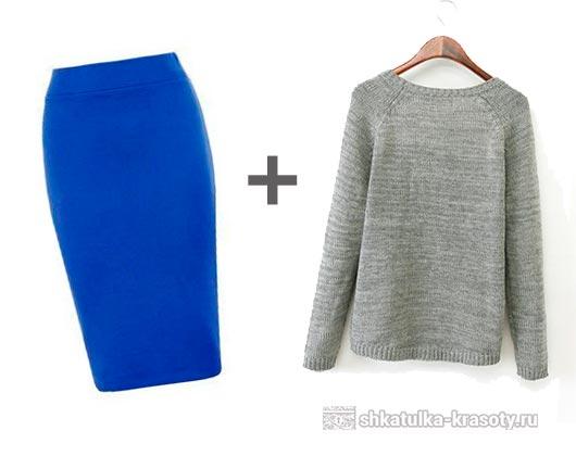 Что надеть с синей юбкой