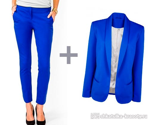 с чем носить синие брюки женские