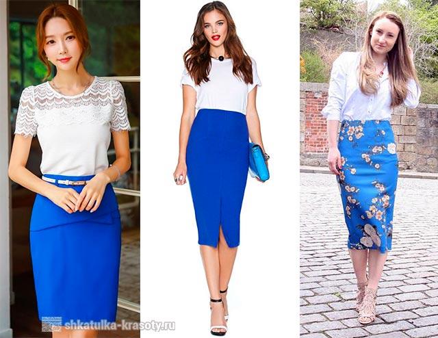С чем надеть синюю юбку фото