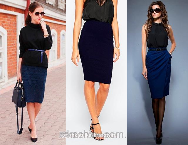 Темно синяя юбка с завышенной талией