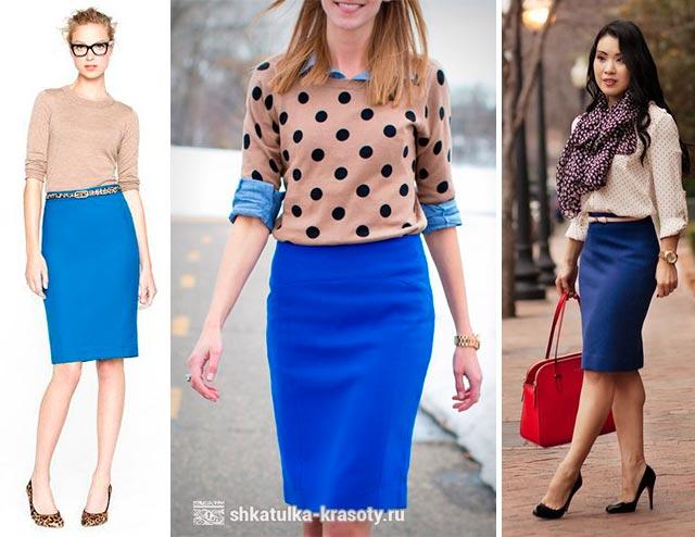 с чем носить синюю юбку карандаш