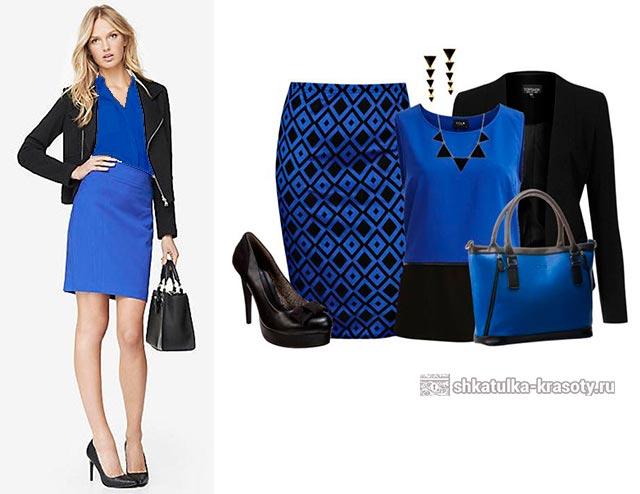 синяя юбка карандаш с чем носить фото