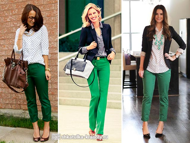зеленые брюки с чем носить