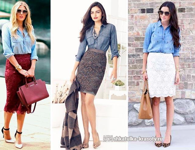 Кружевная юбка джинсовая рубашка