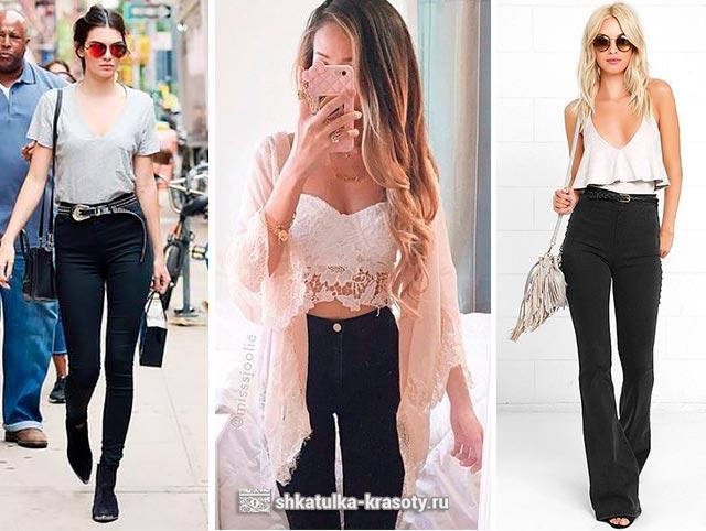C чем носить высокие черные джинсы