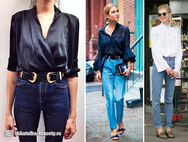 Какой ремень подходит к синим джинсам женская мужские ремни купить в липецке