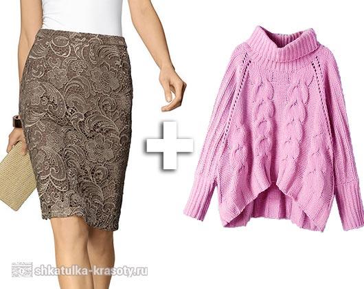 с чем носить кружевную юбку карандаш