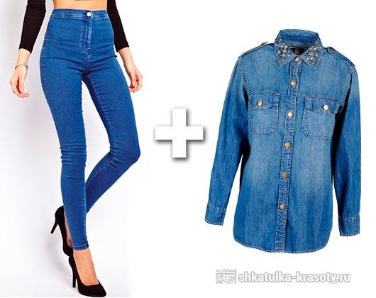 с чем носить высокие джинсы