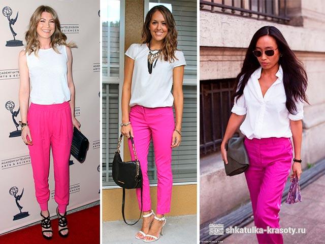 с чем носить розовые брюки