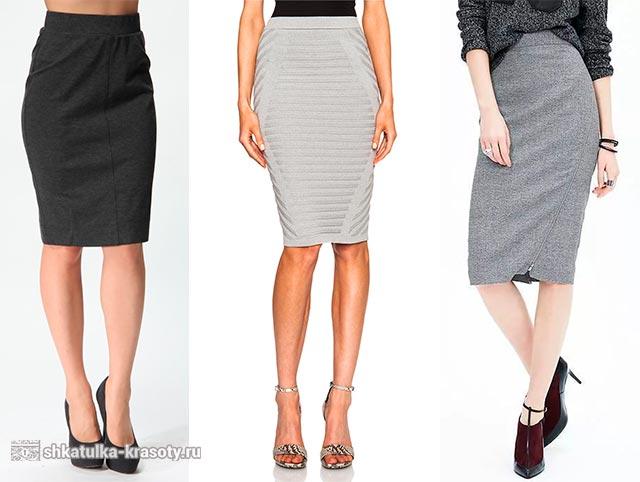 Как носить светло серую юбку карандаш