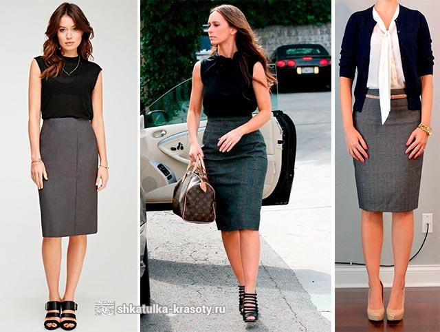 Черно-серая юбка с чем носить