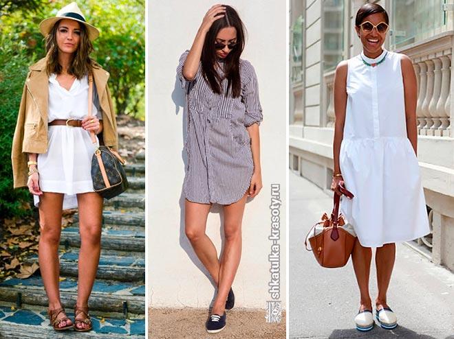 Какую обувь носить с платьем рубашка