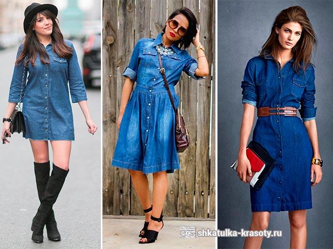 с чем носить джинсовое платье рубашку
