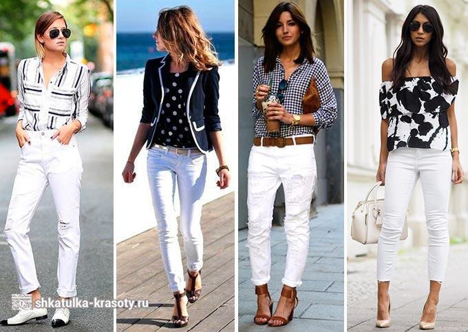 с чем носить белые джинсы женские