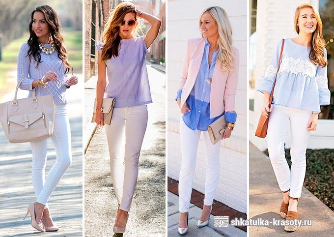 белые джинсы с чем носить фото женские