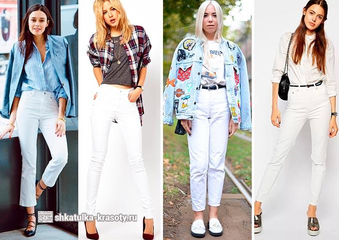 С чем носить белые джинсы, брюки с завышенной талией
