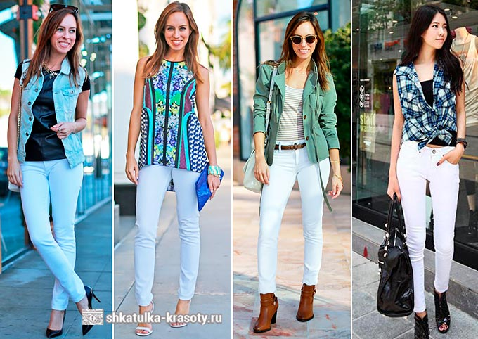с чем носить белые джинсы