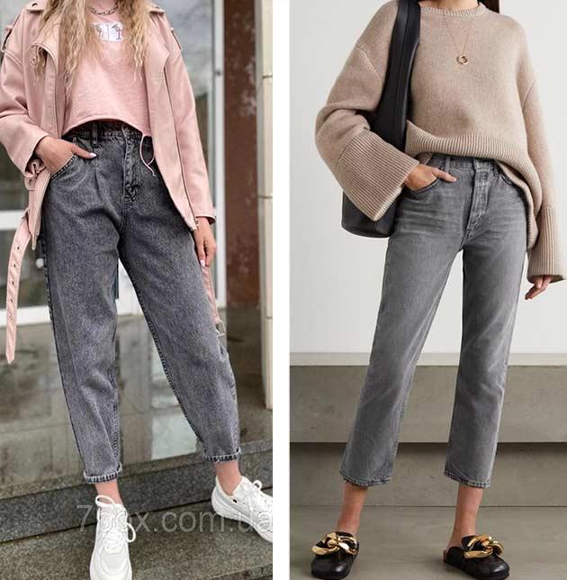 образ с розовой кожаной курткой, топом, джинсами, белыми кроссовками