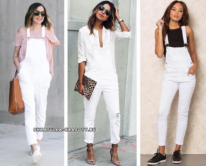 образы с белым джинсовым комбинезоном