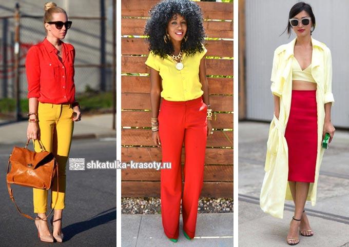 сочетание цветов в одежде красный и желтый
