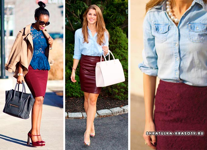 с чем носить бордовую юбку карандаш