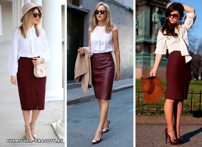 Вишневая юбка какая блузка