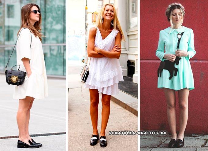 лоферы женские фото с чем носить