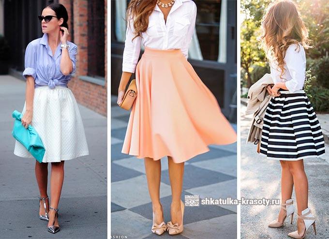 юбка солнце и рубашка