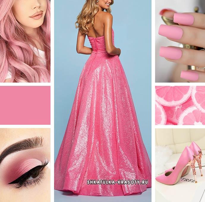розовый цвет в одежде сочетание