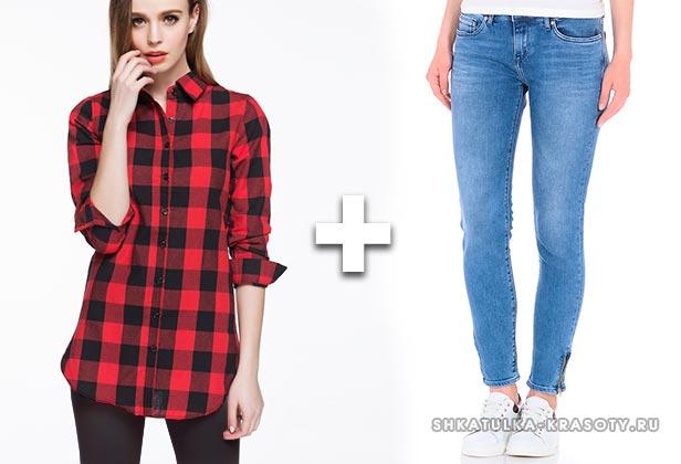 13d72f497bb Комплект джинсы и рубашка можно носить с разнообразной обувью  слипонами