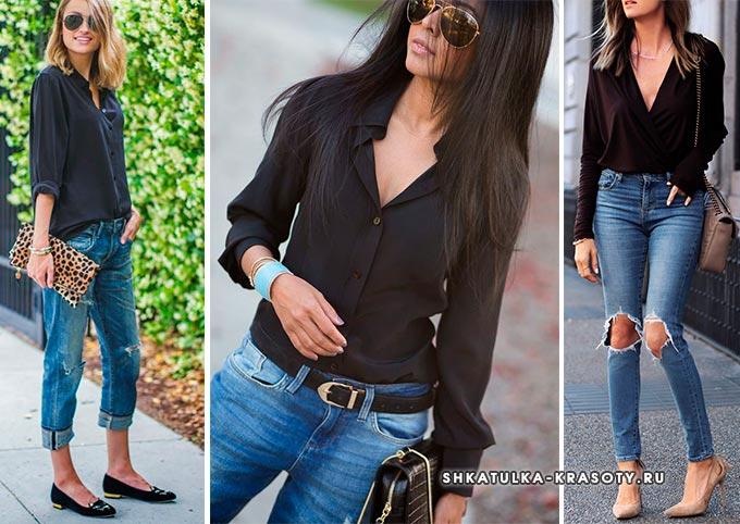 с чем носить черную рубашку