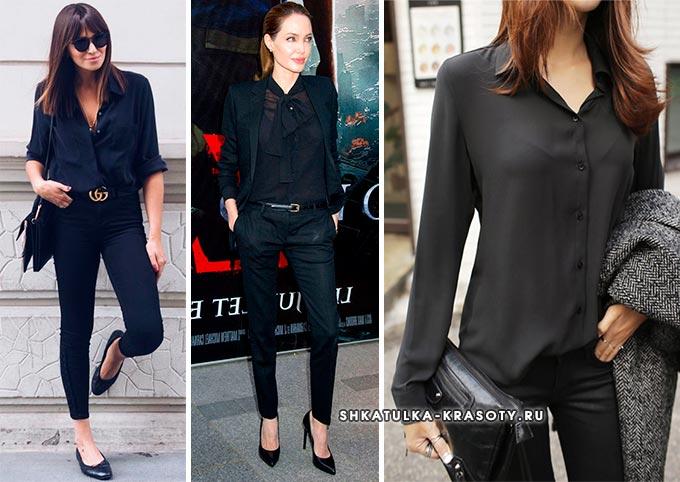 черная рубашка с черными брюками