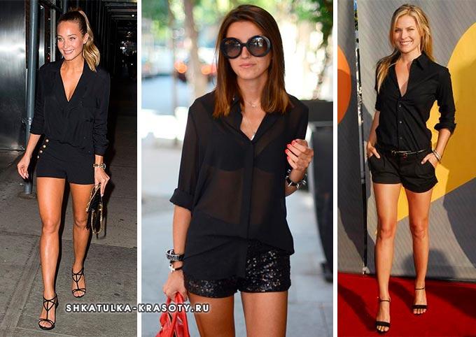черная блузка с черными шортами