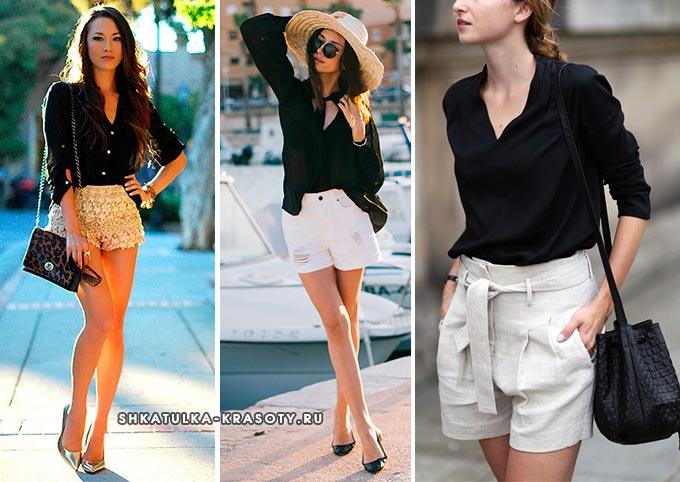 черная блузка с белыми шортами