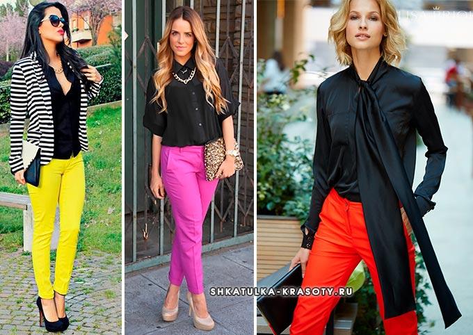 черная блузка с яркими брюками