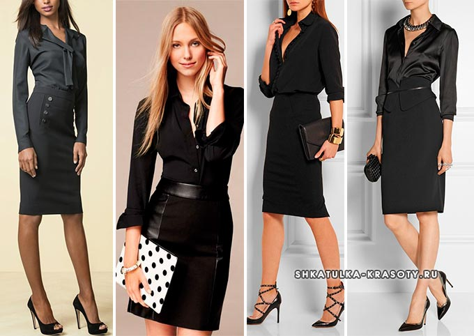 с чем носить черную рубашку женскую