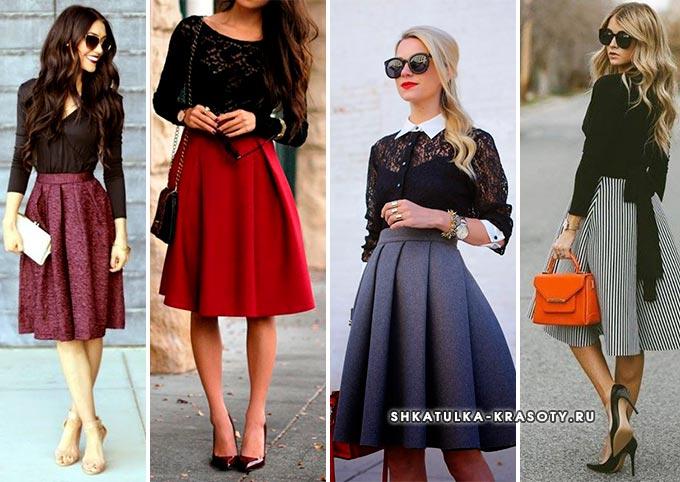 черная блузка с юбкой