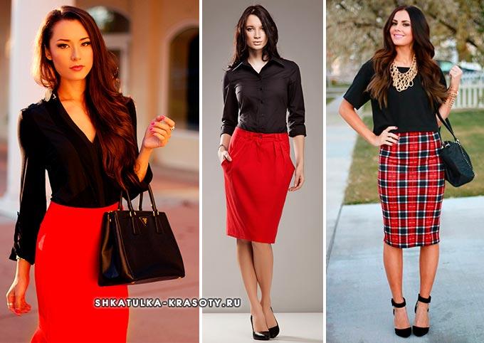 черная блузка или рубашка с красной юбкой