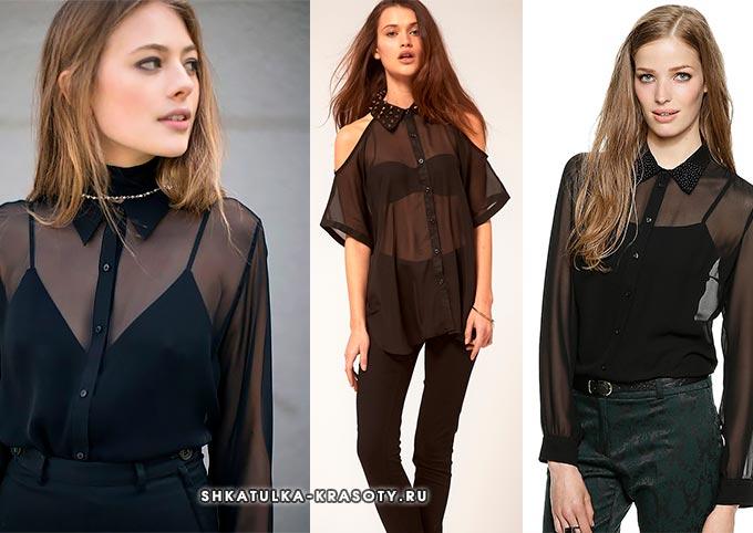 прозрачная черная блузка - как правильно носить