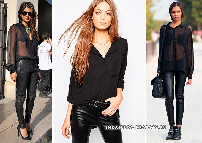черная блузка с кожаными брюками