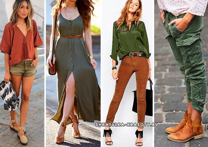 хаки и коричневый в одежде